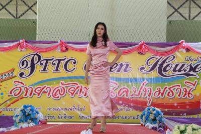 Pttc_2562_4_096