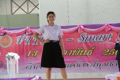 Pttc_2562_11_046