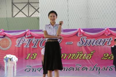 Pttc_2562_11_074