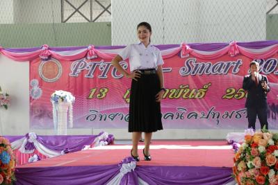 Pttc_2562_11_078
