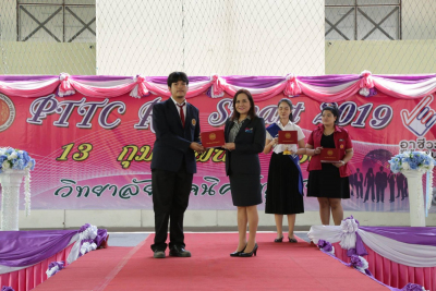 Pttc_2562_11_082