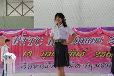 Pttc_2562_11_084