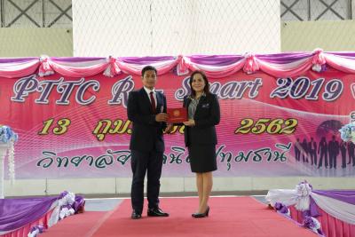 Pttc_2562_11_091