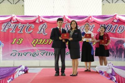 Pttc_2562_11_109