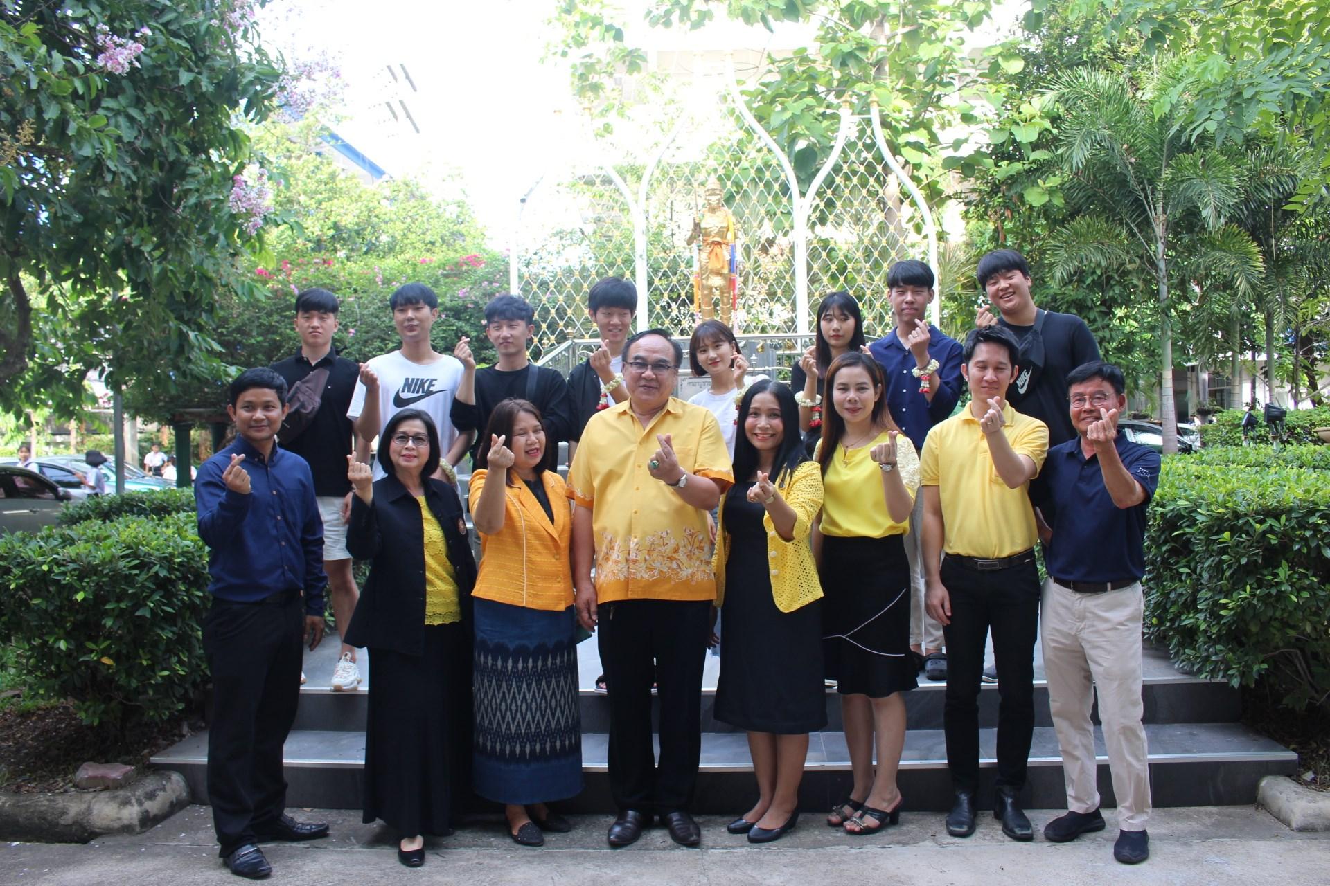 กิจกรรมแลกเปลี่ยนวัฒนธรรมไทย – เกาหลี 2562