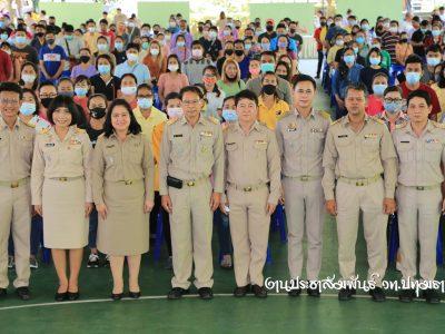 📣 การประชุมผู้ปกครองและผู้ปกครองเครือข่ายระดับห้องเรียน ระดับชั้น ปวช.1 ประจำภาคเรียนที่ 2/2563