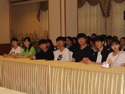"<i class=""far fa-edit""></i> พิธีเปิดกิจกรรมแลกเปลี่ยนถ่ายทอดวัฒนธรรมเกาหลี 2562"